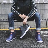 雨鞋男士短筒低筒平底廚房防滑工作雨靴防水鞋男膠鞋
