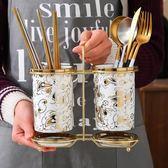 筷子架陶瓷筷子筒瀝水家用創意筷簍筷子盒歐式收納置物架筷筒筷籠筷子籠 喵小姐