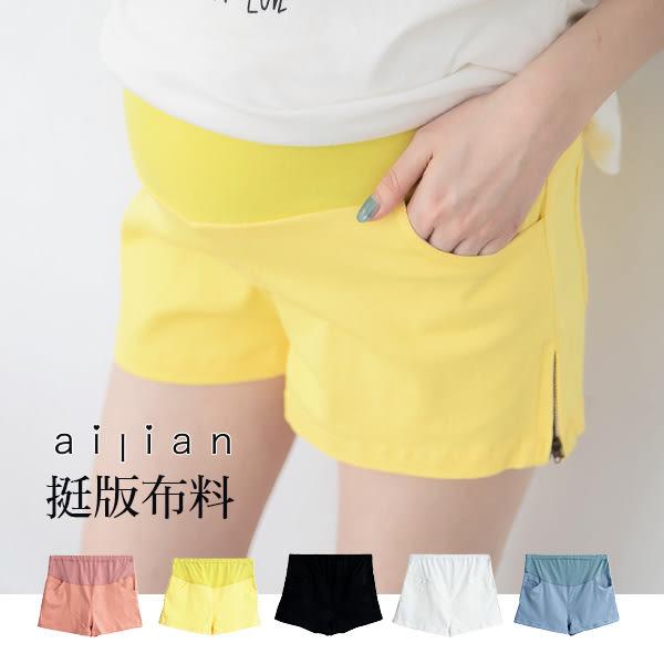 孕婦褲 側拉鍊造型短褲 可調式瑜珈腰圍 S-XL 愛戀小媽咪