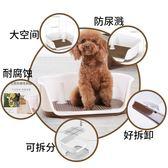 狗廁所防尿濺墻便器便盆托盤【南風小舖】