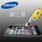 9H 鋼化玻璃膜 三星 A71/A71(5G)/A51/A51(5G)/A52/A52(5G)/S20 FE 螢幕保護貼