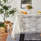 蕾絲桌布歐式小奢華復古茶几長方形家用白色鏤空ins梳妝台布蓋巾 618購物節