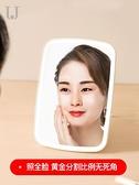 佐敦朱迪led化妝鏡帶燈補光美妝鏡宿舍桌面臺式網紅隨身小米鏡子 韓國時尚週