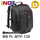 【映象24期】Manfrotto MB PL-MTP-120 旗艦級蝙蝠雙肩後背包 MultiPro-120 正成公司貨 曼富圖 相機包 攝影包