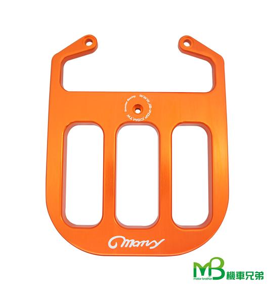 機車兄弟【JS  CNC鋁合金後架 四角】CUXI115
