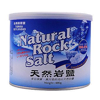 綠源寶~天然岩鹽600公克/罐