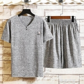 冰絲短袖V領t恤男夏天薄款運動套裝寬鬆大碼夏季一身衣服休閒裝『潮流世家』
