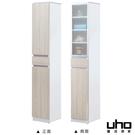 鞋櫃【UHO】艾美爾系統1尺雙面鞋櫃 免運費 HO18-321-1