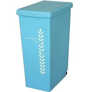 【this-this】滑蓋式垃圾桶45L-水藍色