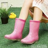 快速出貨 兒童雨鞋男童女童防滑雨鞋寶寶水鞋雨靴時尚小孩膠鞋 【中秋鉅惠】