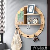 墻上置物架 墻上置物架板臥室書架墻掛收納架子墻壁掛客廳進門玄關掛鉤掛衣架