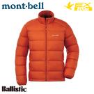 【Mont-Bell 日本 男 Light Alpine 800FP 羽絨外套《磚橘》1101534/羽絨夾克/輕量羽絨/羽絨衣