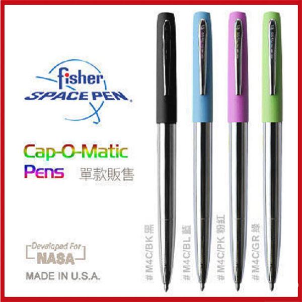 Fisher Space Pen Cap-O-Matic彩色版M4C系列太空筆 【AH02092】i-style居家生活