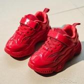 女童運動鞋新款秋男童鞋子中大童皮面跑步單鞋小孩輕便老爹鞋 扣子小鋪