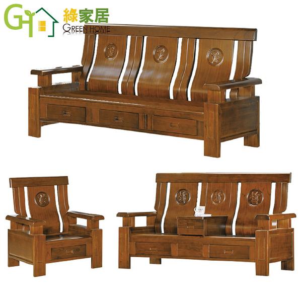 【綠家居】賽米普 典雅風實木抽屜沙發椅組合(1+2+3人座+七抽屜設置)