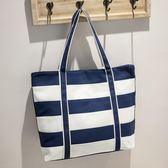 大包包女大容量簡約帆布條紋包手提單肩女包托特包旅行包優樂居生活館