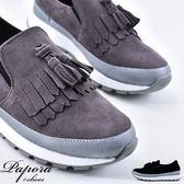 休閒鞋‧經典款流蘇造型懶人休閒鞋【K5255】黑色/灰色(限量)