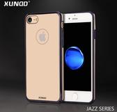 【台灣優購】全新 Apple iPhone X 爵士電鍍背蓋 硬殼 PC保護殼~優惠價290元