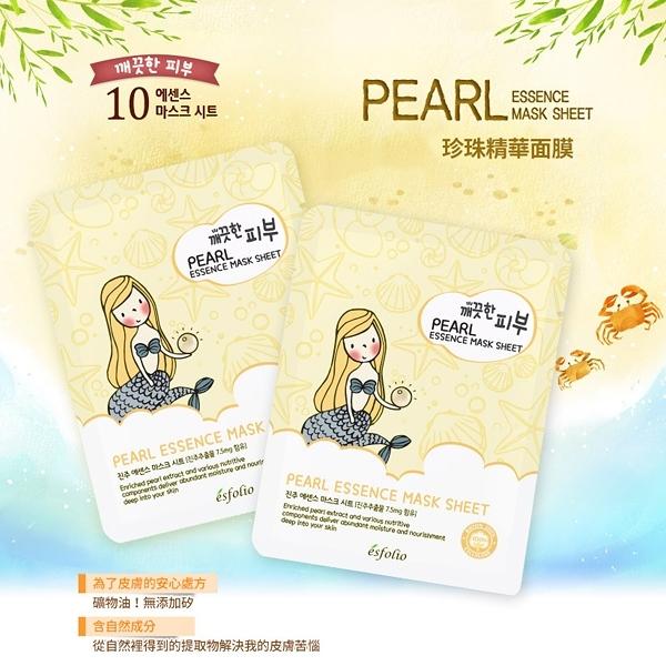 韓國 esfolio 高效精華面膜 25ml/片 多款可選【PQ 美妝】