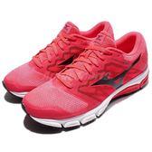 Mizuno 慢跑鞋 Synchro MD 2 粉紅 黑 白底 網布透氣 運動鞋 女鞋【PUMP306】 J1GF171809