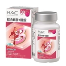 【永信HAC】綜合維他命B群+鐵錠 30天份 { 無異味糖衣錠 }
