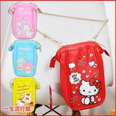 《6吋》Hello Kitty 凱蒂貓 布丁狗 大耳狗 正版 大口直式手機包 (附金鍊) 側背包 斜背包 收納包  A03100