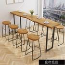 吧台椅美式整板原實木吧台桌靠牆鐵藝長條酒吧台家用奶茶店高腳桌椅組合 【快速出貨】