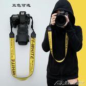 單反相機背帶數碼相機微單相機肩帶相機帶  潮流前線