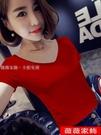 露臍上衣 紅色短款t恤女緊身體恤2021新款高腰上衣漏肚臍夏裝露臍上衣ins潮 薇薇