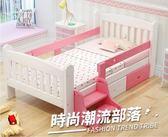嬰兒床 實木兒童床帶護欄女孩公主床男孩組合床單人床寶寶床加寬拼接床