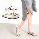 【Messa米莎專櫃女鞋】MIT高調亮麗...