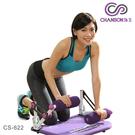 【強生CHANSON】CS-622 六塊腹肌健身器