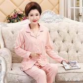 中大尺碼 秋季媽媽睡衣中年長袖韓版開衫寬鬆婦女款家居服套裝 ys7791 『伊人雅舍』