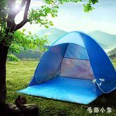 室外帳篷全自動免搭建露營沙灘遮陽帳篷速開戶外便捷速開帳篷雙人 ys3590『毛菇小象』