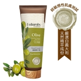 Naturals by Watsons 橄欖潤手霜60ml(NEW)