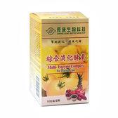 【長庚生技】綜合消化酵素 x1瓶(90顆)