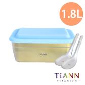 TiANN 鈦安 純鈦萬用小方鍋/料理保鮮盒1.8L 贈提袋 台式湯匙2入