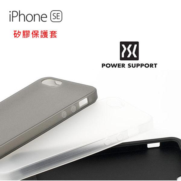 【A Shop】日本Power Support  iPhone SE 5S 5 Silicon Jacket 超薄 矽膠保護套(PJK)無指紋辨識功能