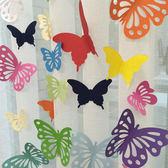 (中秋大放價)壁貼壁紙婚禮結婚慶用品 節日布置裝飾3d立體蝴蝶墻貼畫 婚房櫥窗玻璃貼紙xw