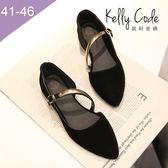 大尺碼女鞋-凱莉密碼-時尚潮品金邊背帶中空尖頭平底鞋1cm(41-46)【BDB3】黑色