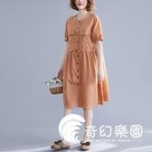 大尺碼洋裝-棉麻連衣裙女氣質新款夏季胖mm寬松大碼收腰顯瘦休閑亞麻裙子-奇幻樂園