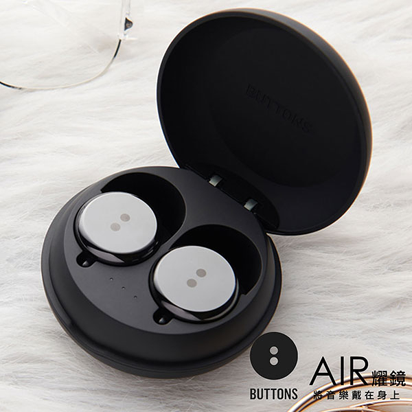BUTTONS Air 耀鏡  真無線通話 時尚商務款 降噪 音樂 藍芽耳機 黑眼豆豆