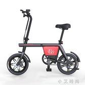 PUKKA摺疊電動自行車鋰電池助力迷你成人電瓶車女式迷你電動車R1 igo