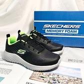 《7+1童鞋》403734LBBLM 透氣輕量大底 慢跑鞋 運動鞋 D947 黑色