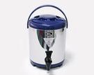 **好幫手生活雜鋪**牛88日式茶桶 8L------保溫保冷茶桶