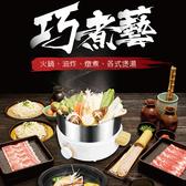 *KOLIN歌林日式多功能美型鍋+燒烤盤組-生活工場