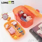 龍士達手提收納箱透明塑料玩具整理箱游泳箱迷你可愛收納盒小號YYJ YYJ卡卡西