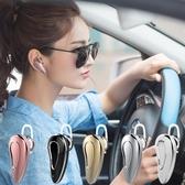 店長推薦 無線微型藍芽耳機迷你超小可愛女生vivo隱形運動蘋果耳塞式oppoR9