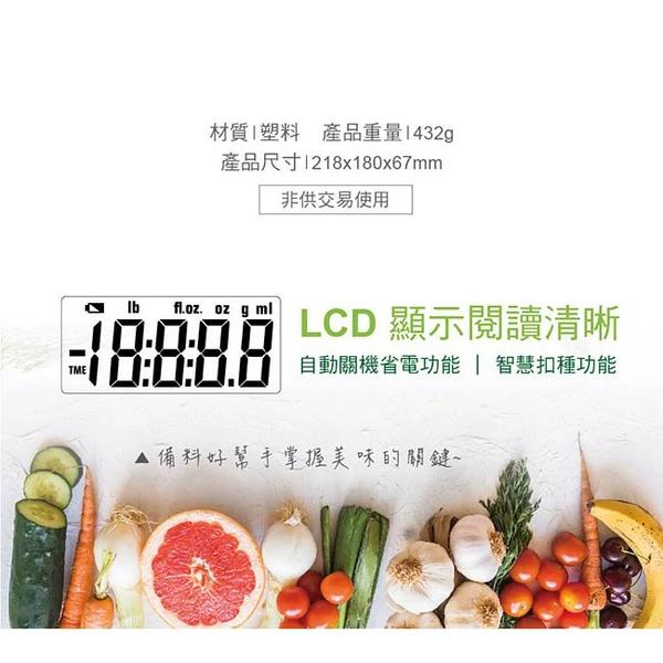 【KINYO】LCD液晶顯示料理秤 DS008