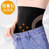 收腹帶瘦身女美體無痕減小肚子腰封束腰腰夾【聚寶屋】